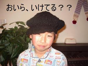 Boushikuro_1